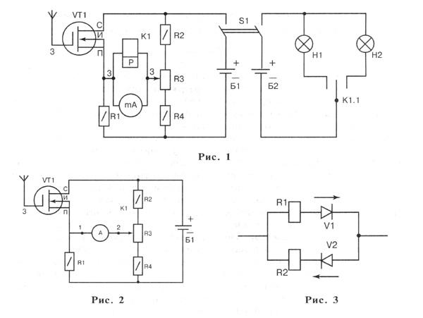 В рамках подготовки к научно-практической конференции ребятам было предложено заменить транзистор в данном приборе на...
