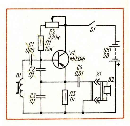 Как сделать самый легкий металлоискатель